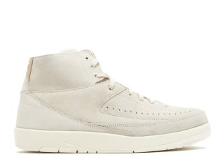Meilleures Air Jordan 2 Retro Decon Beige (897521-100)